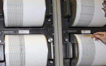 Photo of Scossa di terremoto di magnitudo 3.6 nelle Marche