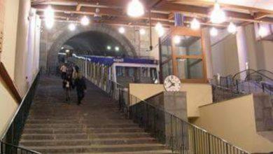 Photo of Napoli. Le funicolari si fermano ancora: personale assente per malattia