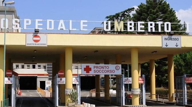 Meningite, 63enne di Pompei ricoverata a Nocera
