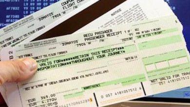 Photo of Acquisto illegale di biglietti aerei: arrestate 195 persone