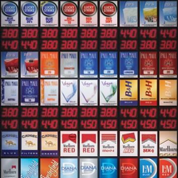 8 Marzo, aumenta il costo delle sigarette: la tabella completa delle ...