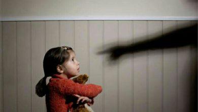 Photo of Fisciano, condannata maestra violenta contro i bambini