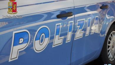 Photo of Torre del Greco, furto di portafogli al parco acquatico: arrestati due 39enni