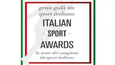 Photo of Italian Sport Awards, Lega Pro: soddisfazioni per il calcio campano