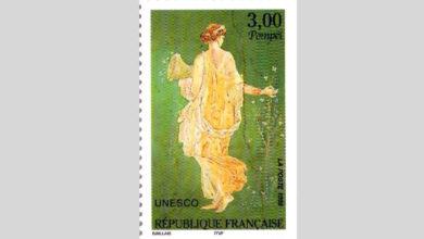 """Photo of La """"Flora di Stabiae"""" celebrata anche con un francobollo dalle poste francesi"""