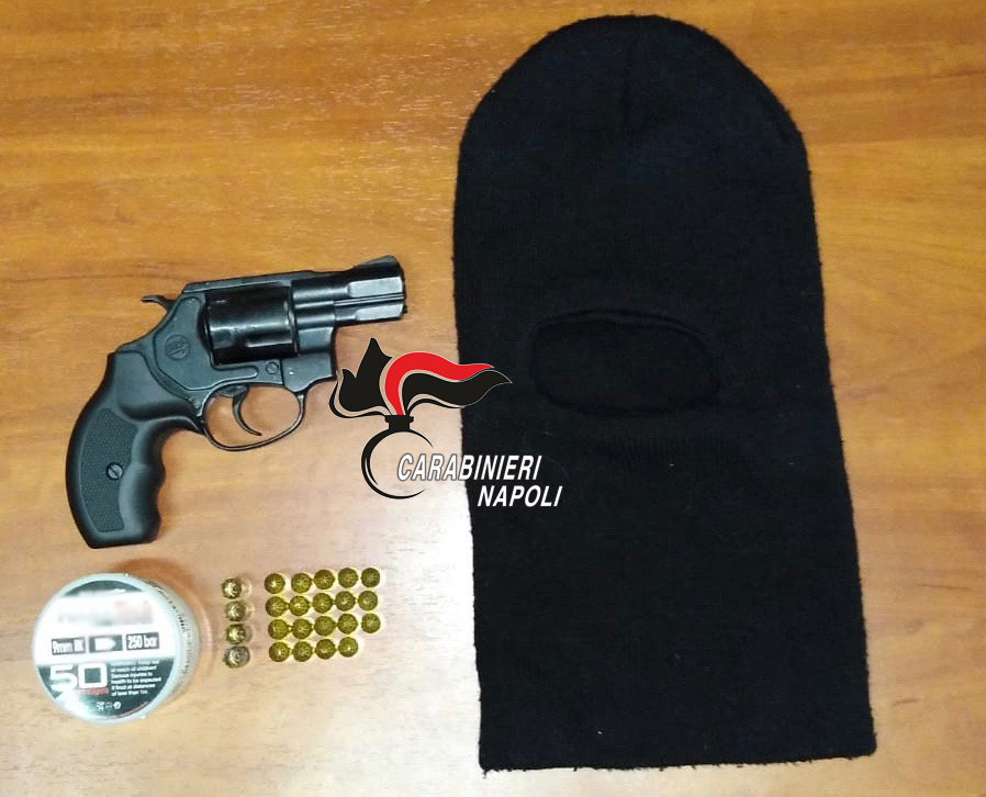 Photo of Ercolano. Sorpresi sul Vesuvio con pistola senza tappo rosso: denunciati due giovani